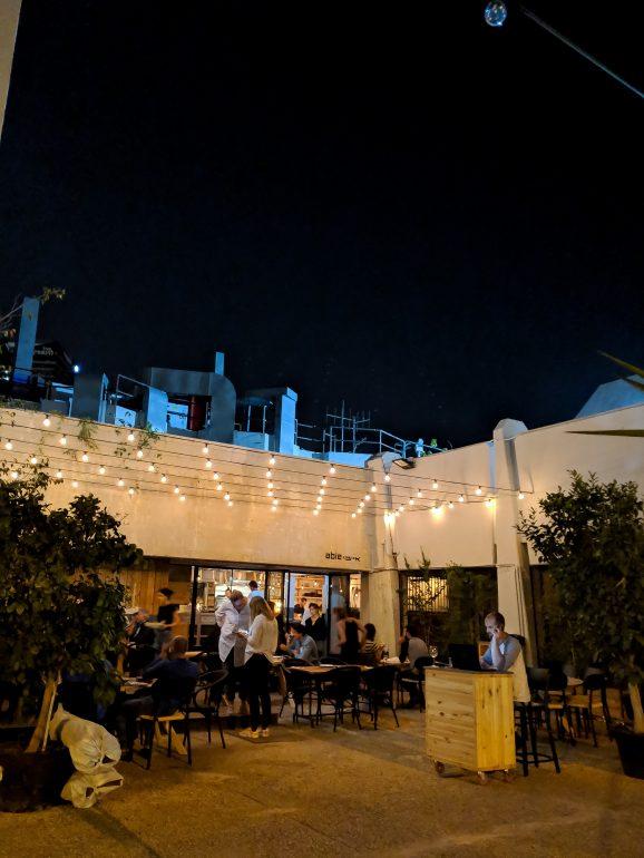 abie outdoor bar