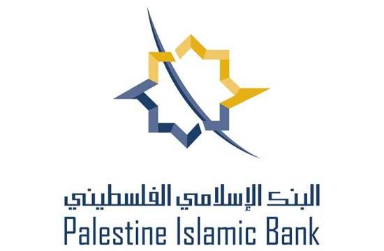 lg Palestine Islamic Bank