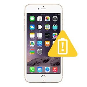 iPhone 6S Plus Batteri Skifte