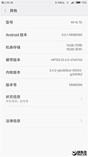 Aggiornamento Xiaomi Mi 4 Android 6.0 Marshmallow: inizia