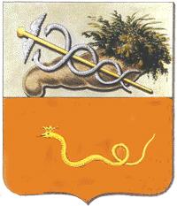Зміїв: міський герб XVIII століття.