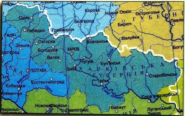 Харківська губернія в 1917 році (білою лінією проведено майбутній — нинішній — кордон між Україною та Російською Федерацією). Мапа опублікована в СРСР у 1940 році.