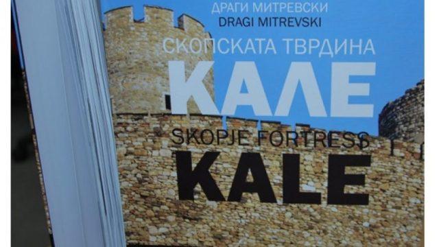Publikohet monografia për Kalanë e Shkupit, Shehapi i pakapshëm të përgjigjet për gjuhën shqipe