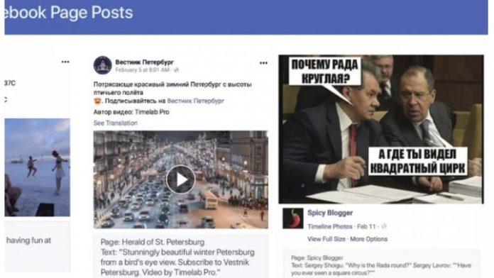 Facebook suspendon 273 llogari dhe faqe të lidhura me agjencitë ruse