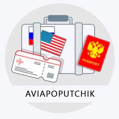 Miami/Moscow