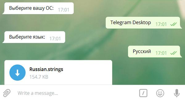 Descarga el telegrama a la computadora portátil  Descargar