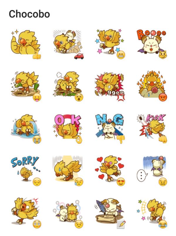 chokobo-sticker-pack