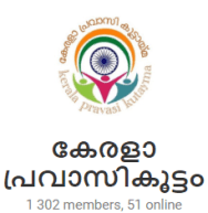 20+ Best Telegram Group Link Malayalam - Best Telegram Group