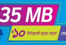 35 MB Scratch Card