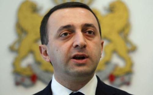 gruzia