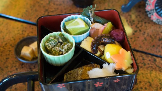 Okazaki Lunch
