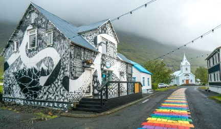 Seljandfoss , Iceland