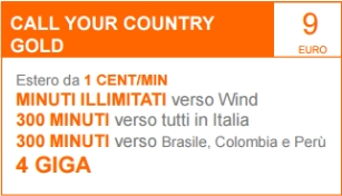 CALL YOUR COUNTRY GOLD SUD AMERICA - WIND