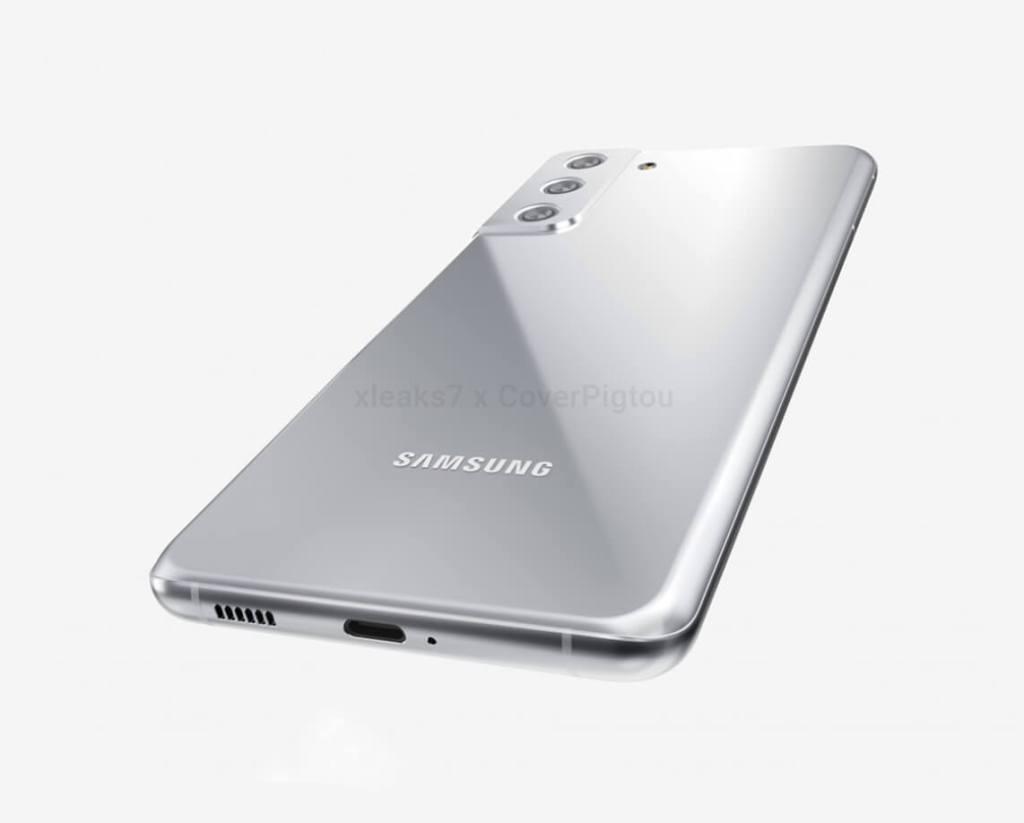Voici un aperçu du Samsung Galaxy S21 plus telephoni 2