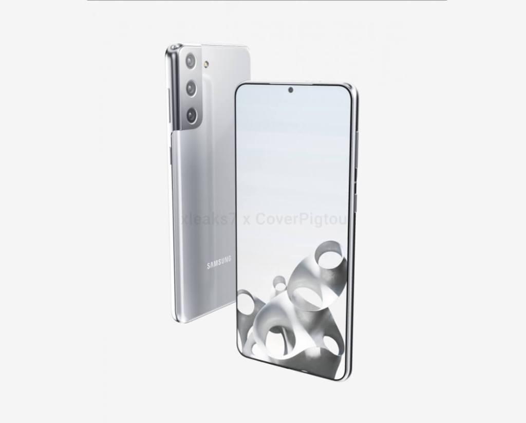 Voici un aperçu du Samsung Galaxy S21 plus telephoni 3