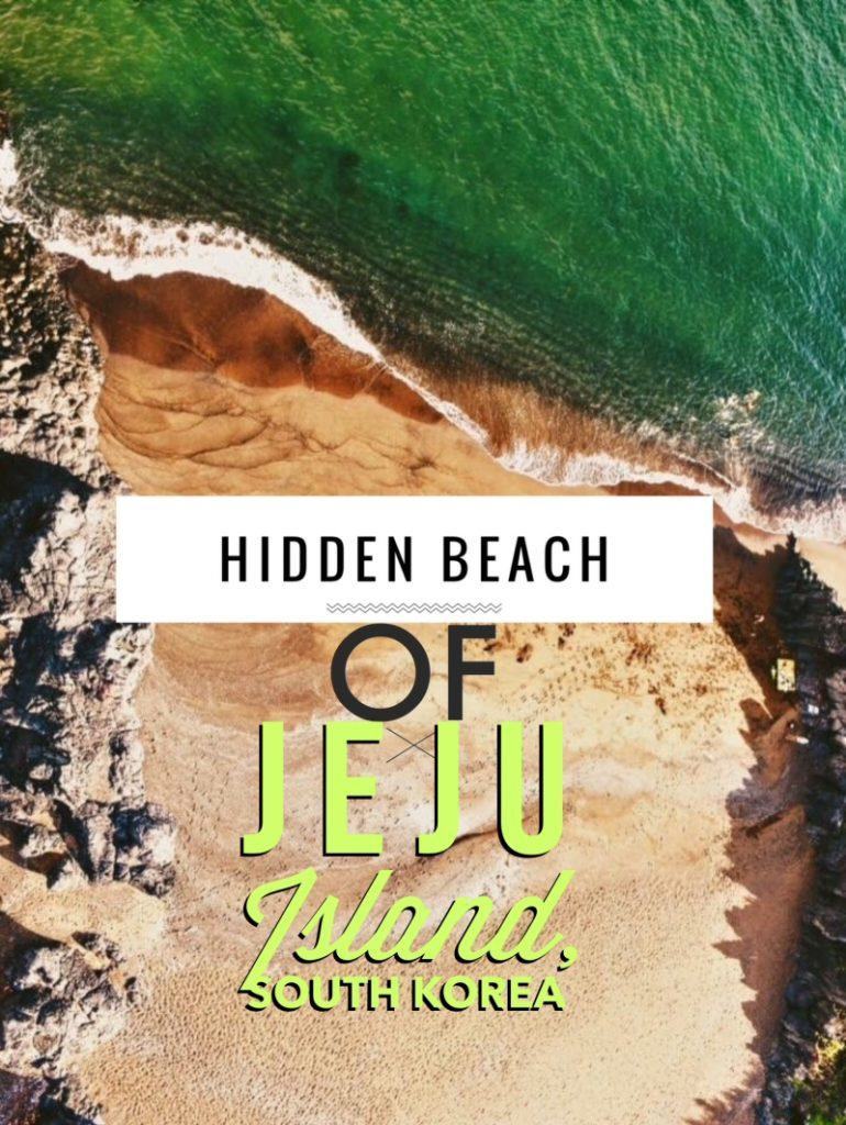 Hidden Beach of Jeju Island, South Korea: The stunning Jeju Island of South Korea (still relatively unknown to most westerners) offers incredible tropical beaches for any traveler to escape! Best of all is Jeju's Secret Beach, which you can enjoy all to yourself! Find out how to find it here!