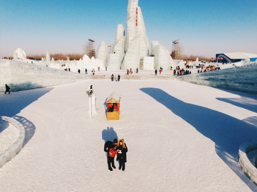 Harbin, China: Ice and Snow World, Drone Travel