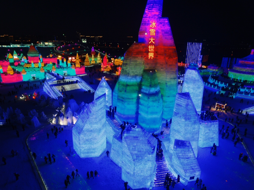 Ice and Snow World by drone, Harbin, China