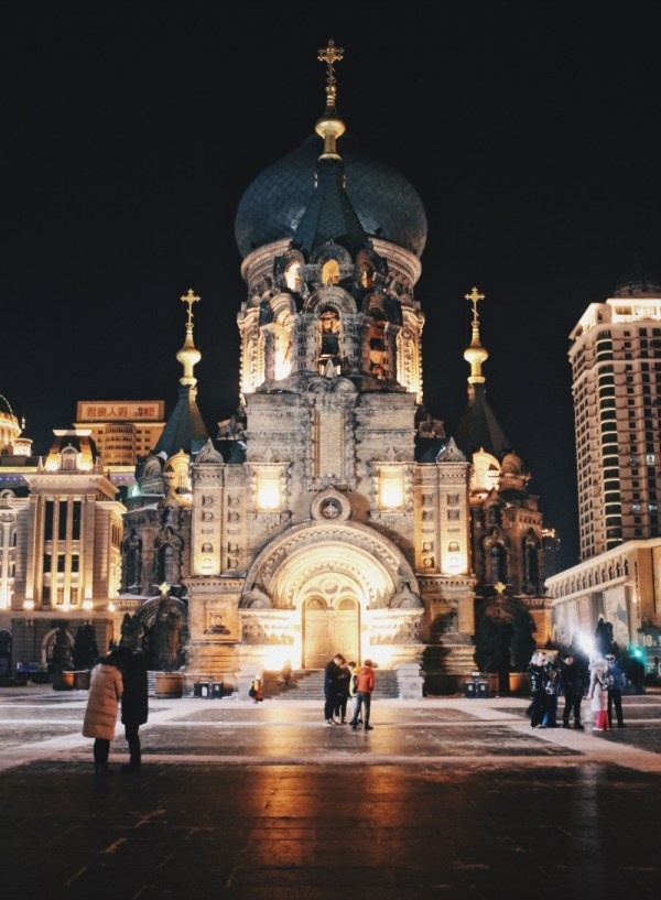 Saint Sophia Cathedral in Harbin, China at night