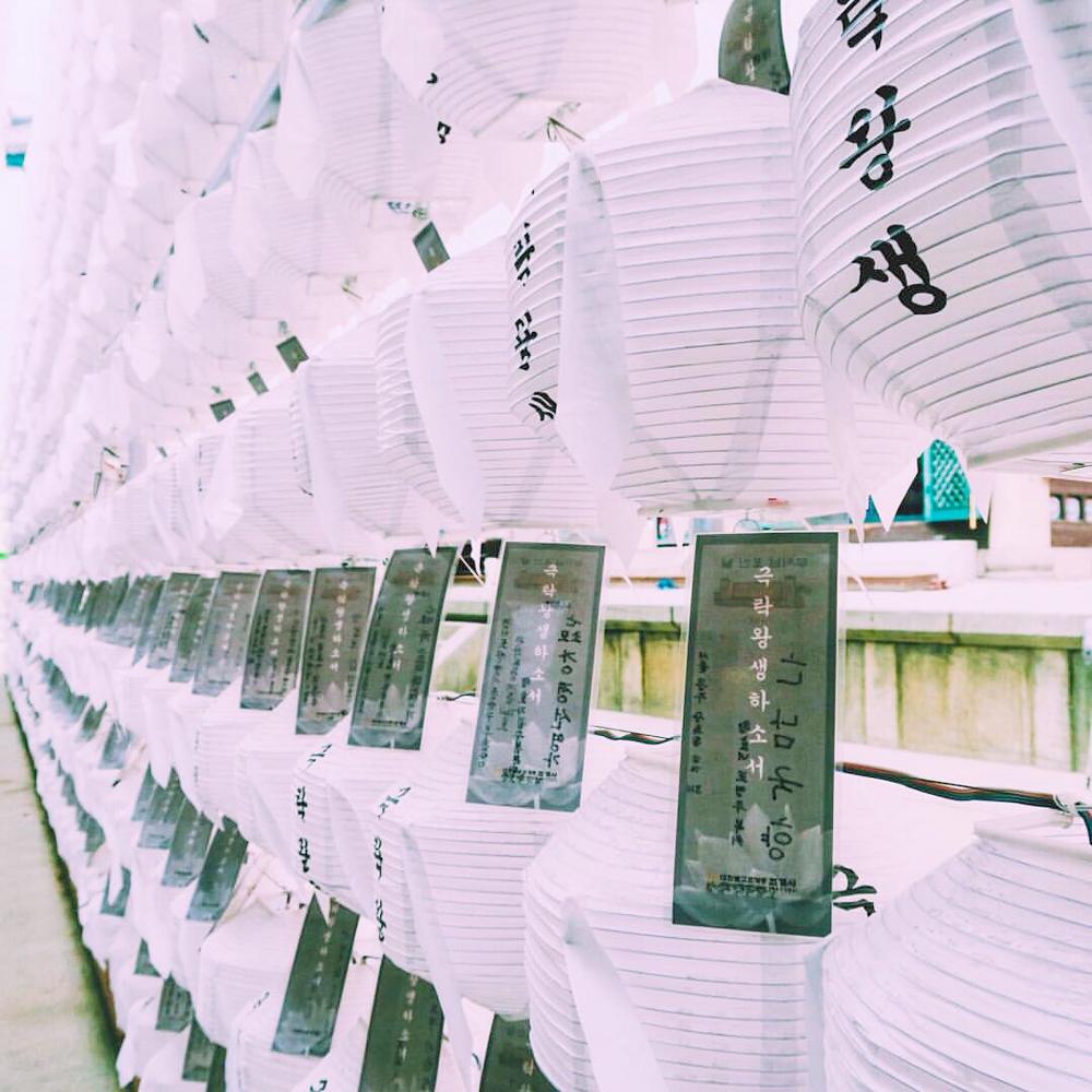 Buddhist Temple Lanterns at Jogyesa in Seoul Korea