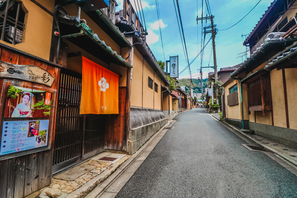 AYA Maiko Makeover Studio in Gion, Kyoto, Japan
