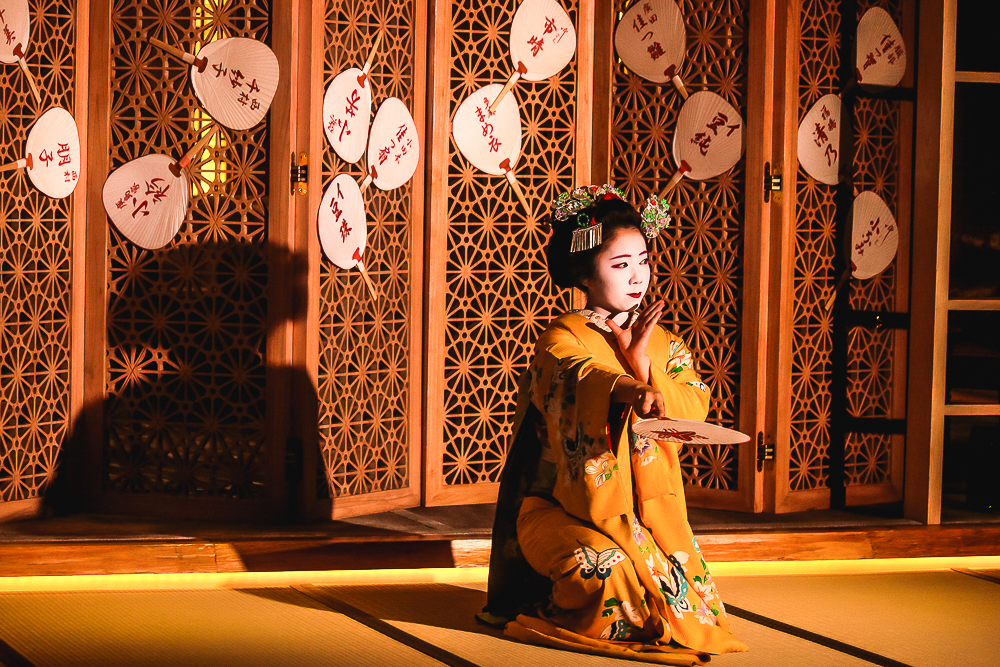 Maiko Performance (Geisha Dance) at the Four Seasons Hotel Kyoto Lobby