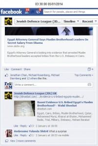 Shitrit, Jewish Defence League Facebook