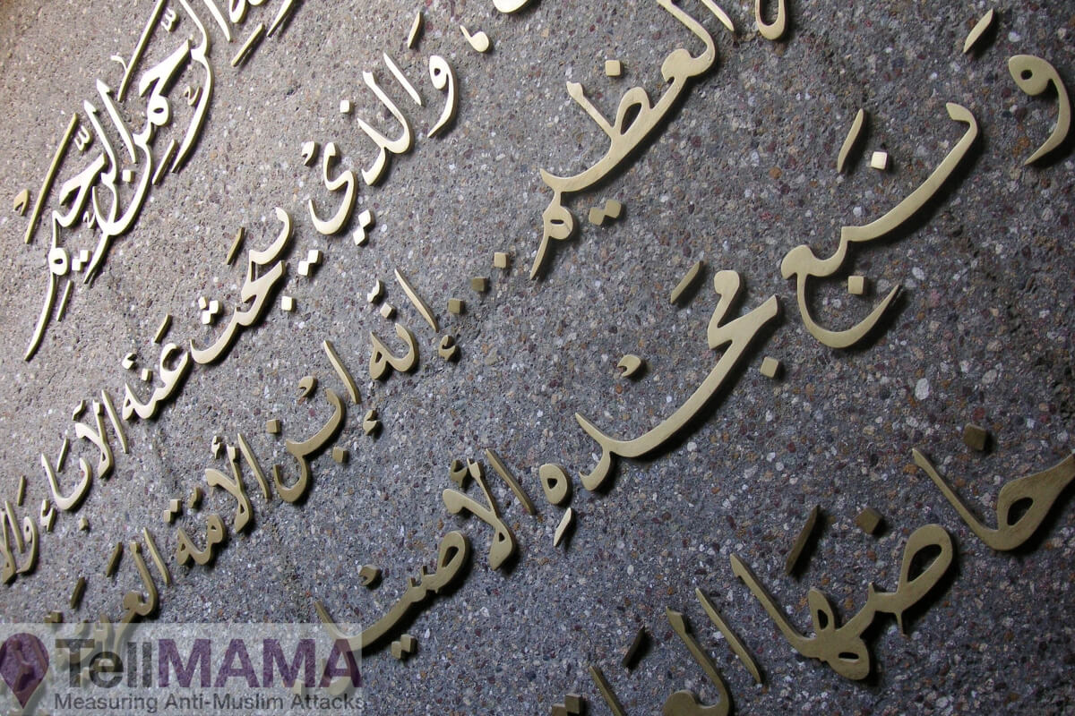 Stop Arabic From Becoming the Language of Fear