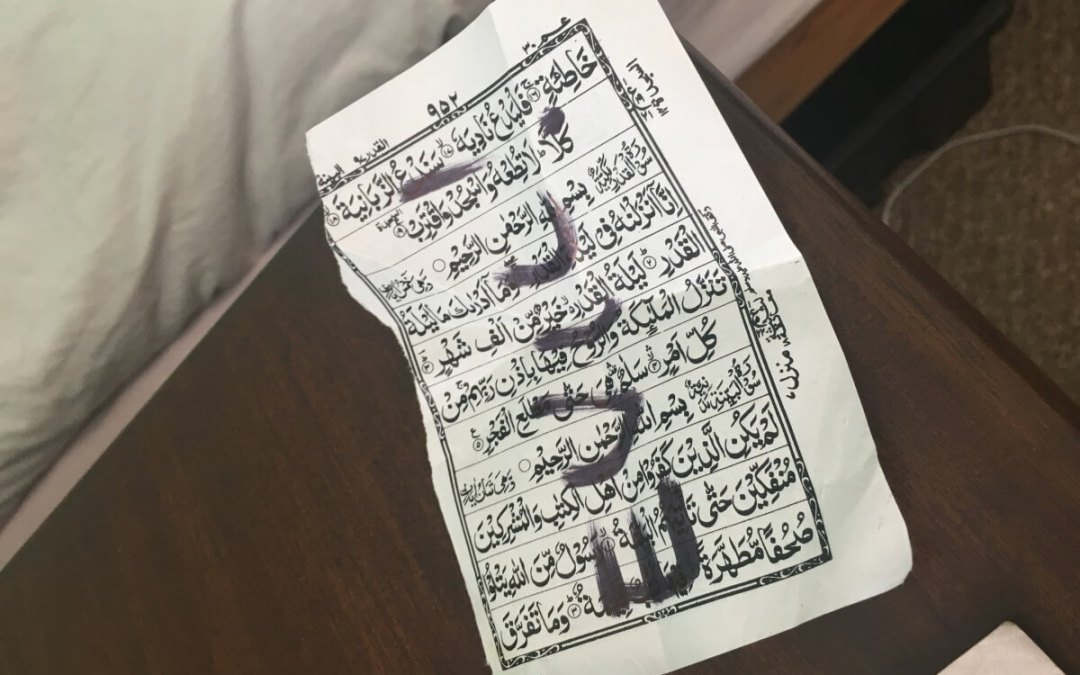 Father Opens Letter to Find Quran Page With Evil Written On It