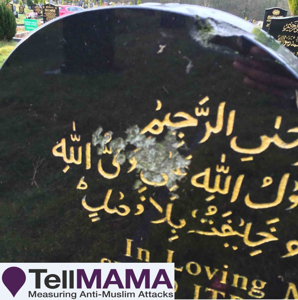 Sickening Shia Hatred in Blackburn Cemetery – A Sign of Sectarian Extremism