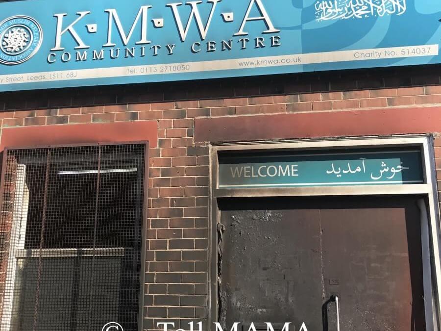 Arson attacks in Leeds target mosque and gurdwara