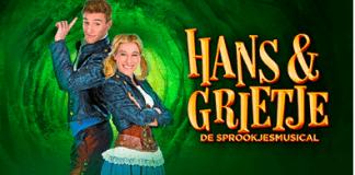 Hans en Grietje de sprookjesmusical