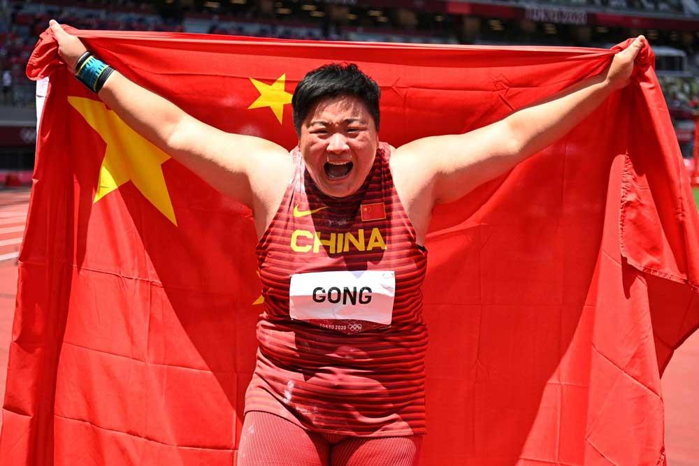 Gong Lijiao from China