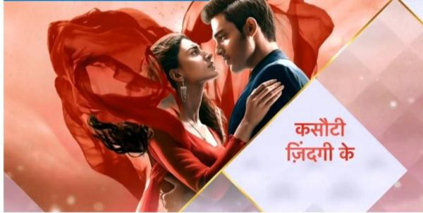 Kasauti Zindagi Ki 16th July 2020 Written Episode Written Update