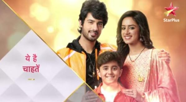 Yeh Hai Chahatein 10th April 2021 Written Episode Written Update