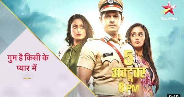 Ghum Hai Kisikey Pyaar Mein On Star Plus: Cast, Story, Images, Wiki, Promo, Timings