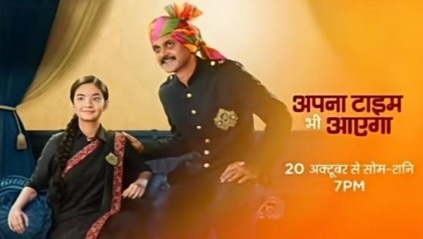 Apna Time Bhi Aayega 12th November 2020 Written Episode Written Update