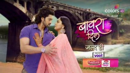 Bawara Dil 22nd February 2021 Written Episode Written Update