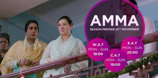 Amma January Teasers 2020 on Zee World