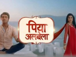 Deception update Saturday 18 January 2020 on Zee World