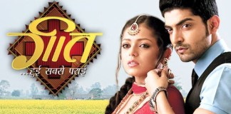 Geet update saturday 14th march 2020 on starlife