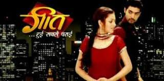 Geet update sunday 22nd march 2020 starlife