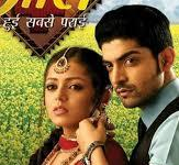 Geet update sunday 29 march 2020 on starlife
