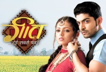 Geet update thursday 19 march 2020 starlife