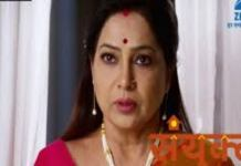 Our perfect place update tuesday 31 march 2020 on zee world