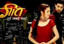 Geet update wednesday 8 April 2020 on starlife