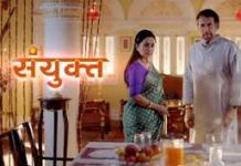 Our Perfect Place update saturday 30 May 2020 on zee world