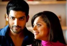 Geet update Friday 31 July 2020 on starlife