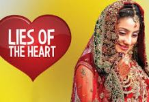 Lies of The heart update sunday 5th July 2020 on zee world