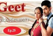 Geet update Saturday 1st August 2020 on starlife